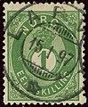 1875issue 1sk Norway used1897 Larvik Mi16c.jpg