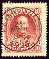 1900 Crete 10l PrinceGeorge Rethymno.jpg