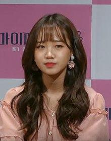 Choi Yoo-jung (singer) - Wikipedia
