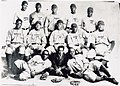 1912 Lincoln Giants.jpg