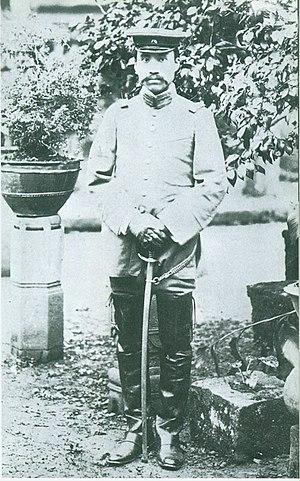Zhu De - Zhu De in 1916.