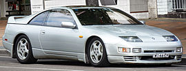 1990 Nissan 300ZX (Z32) coupe (2011-12-05).jpg
