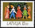19921121 10rub Latvia Postage Stamp.jpg
