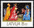 19921121 15rub Latvia Postage Stamp.jpg