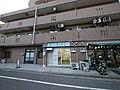 1 Chome Senninchō, Hachiōji-shi, Tōkyō-to 193-0835, Japan - panoramio (8).jpg