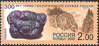 2000 Hematite 614. jpg