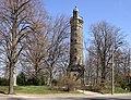 20050331058DR Dresden-Plauen Fichtturm Fichtepark.jpg