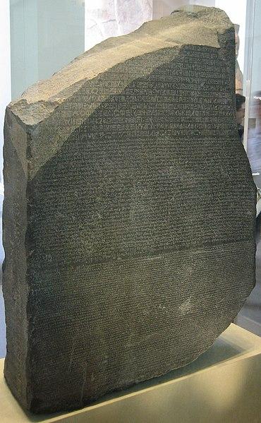 File:2007-08-27 Rosetta Stone London 0309.JPG