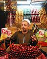 2007 Vendor Cairo 2066076908.jpg