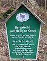 20080309080DR Tharandt Bergkirche Zum Heiligen Kreuz.jpg