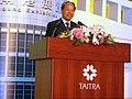 2008TaipeiCycle TWTCNangang GrandOpening Ying-ming Yang.jpg