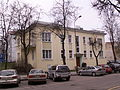 2008 04 03 Konservatorija.JPG