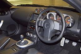 2008 Nissan Fairlady Z Interior.JPG