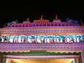 2009 Shri Shyam Bhajan Amritvarsha Hyderabad52.JPG