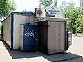 2011-05-28 Остановка общественного транспорта на проезде Шокальского - panoramio.jpg