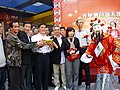 2011 Guanghua Digital Plaza Chinese New Year Market-opening.jpg