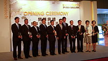2011 SecuTech Expo Day1 Information Security Award Winners.jpg