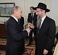 2012-03-05 Владимир Путин, Берл Лазар.jpeg