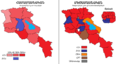 2012 armenia parliamentary election results-hy.png