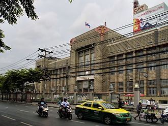 Charoen Krung Road - The General Post Office building stands on the former site of the British legation.