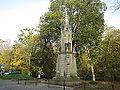 20141101 xl Prenzlau-Denkmal-zur-Erinnerung-an-den-Krieg-von-1870-1871-in-der-Wallgasse-1138.JPG