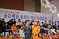 20150130도전!안전골든벨 한국방송공사 KBS 1TV 소방관 특집방송611.jpg