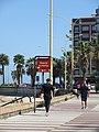 2016 Uruguay - Montevideo Playa de los Pocitos - Punta Carretas.jpg