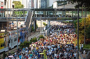 Umbrella Movement - 20 August 2017; March in support of jailed Hong Kong activists