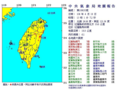 2019年4月18日規模6.1 花蓮地震.png