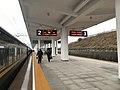 201901 Platform 2,3 of Dexingdong Station.jpg