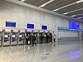 201901 Ticket Machines at Jinandong Station.jpg