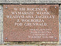 220913 Monument in the courtyard of the Bishop Palace in Wolbórz - 03.jpg