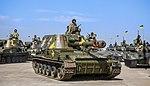 2S3 Akatsiya Ukrainian Army.jpg