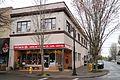 445 NE Third Street (McMinnville, Oregon).jpg
