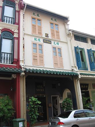 Anglo-Chinese School (Independent) - The ACS House along Amoy Street, the original premises of ACS