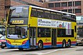 8391 at Cross Harbour Tunnel Toll Plaza (20181115105643).jpg