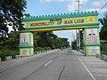 9492San Luis Mexico Pampanga Welcome Arch Roads 18.jpg