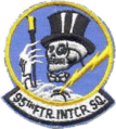 95th-fighter-interceptor-squadron-ADC.png