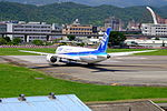 ANA Boeing 787-8 JA832A Departing from Taipei Songshan Airport 20150908d.jpg