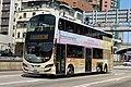 AVBWU401 at Ping Chi Street, Hung Hom (20190212125507).jpg
