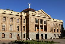 AZ State Capitol Building 80731.JPG