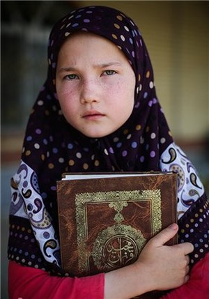 Iranian Turkmen - Image: A Iranian Turkmen girl from Bandar Torkman City