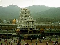 A View of Tirumala Venkateswara Temple.JPG