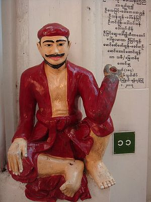 Weizza - A weikza statue at Shwedagon Pagoda