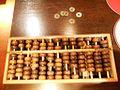Abacus (5750178671).jpg