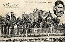 Η Έπαυλη Αλλατίνη, που χρησιμοποιήθηκε ως κατοικία του έκπτωτου Σουλτάνου Αμπντούλ Χαμίτ Β' στη Θεσσαλονίκη.