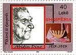 Abidin Dino 2009 stamp of Albania.jpg