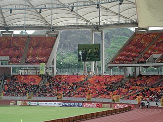 National Stadium, Abuja - Seats view of the stadium
