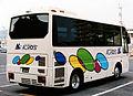 Across kanko bus FUSO PA-MJ26RF ria.jpg