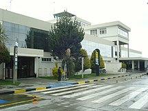 Aéroport international El Alto